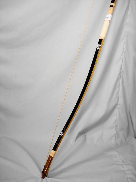 弓道の弓 直心バンブー 伸寸18kg