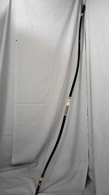 弓道の弓 粋 カーボン 伸寸12kg