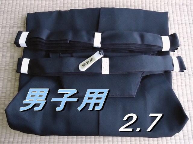弓具.弓道.弓道具.袴